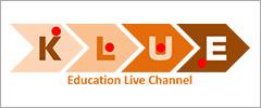 海外赴任者向け教育ライブチャンネル【KLUE】